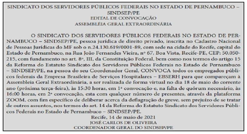 Nova assembleia dos trabalhadores da Ebserh em Pernambuco, dia 18