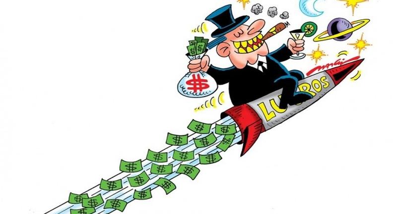 Previdência complementar dos servidores da União pode ser privatizada