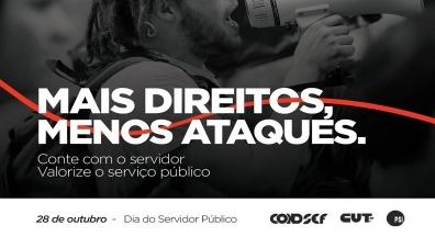 Confira os atos que acontecem pelo Brasil no Dia do Servidor