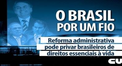 Deputados aceleram votação da PEC 32 que destrói o serviço público no Brasil