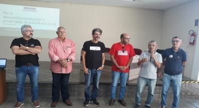 Dieese e centrais sindicais realizam debate sobre reforma da Previdência