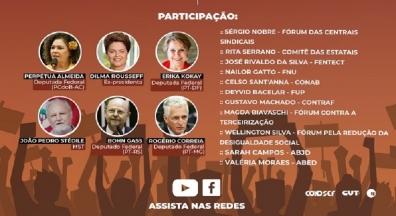 Dilma fala sobre ameaça de privatizações e soberania em seminário online