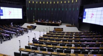 NOVO e DEM querem endurecer reforma administrativa; oposição tenta suavizar