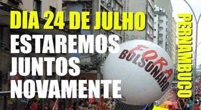 Servidores unidos contra a reforma Administrativa neste 24 de Julho