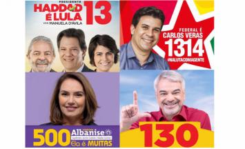 Um voto a favor do servidor federal e do serviço público brasileiro