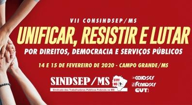 VII Consindsep/MS será realizado em Campo Grande nos dias 14 e 15 de fevereiro